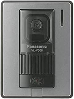 パナソニック(Panasonic) カメラ玄関子機 VL-V566-S