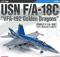 Academy USN F/A-18C VFA-192 Golden Dragons 1/72 Scale #12564 アカデミー、米海軍ゴールデンドラゴンズ(並行輸入品) [並行輸入品]