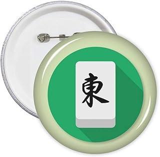 Dongfeng Mahjong Type Pin Badge Badge Badge Emblème Accessoire Décoration 5pcs