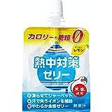 赤穂化成 熱中対策ゼリー カロリーゼロレモン味 150g ×30本