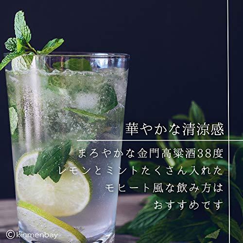 金門湾『金門高粱酒』