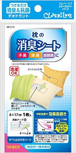 Clover つけるだけ消臭&抗菌 枕の消臭シート 6cm×17cm 68-510