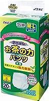 茶葉カテキンの力で 脱臭と抗菌効果 いちばんお茶の力パンツ M~L 20枚 8入(2合)