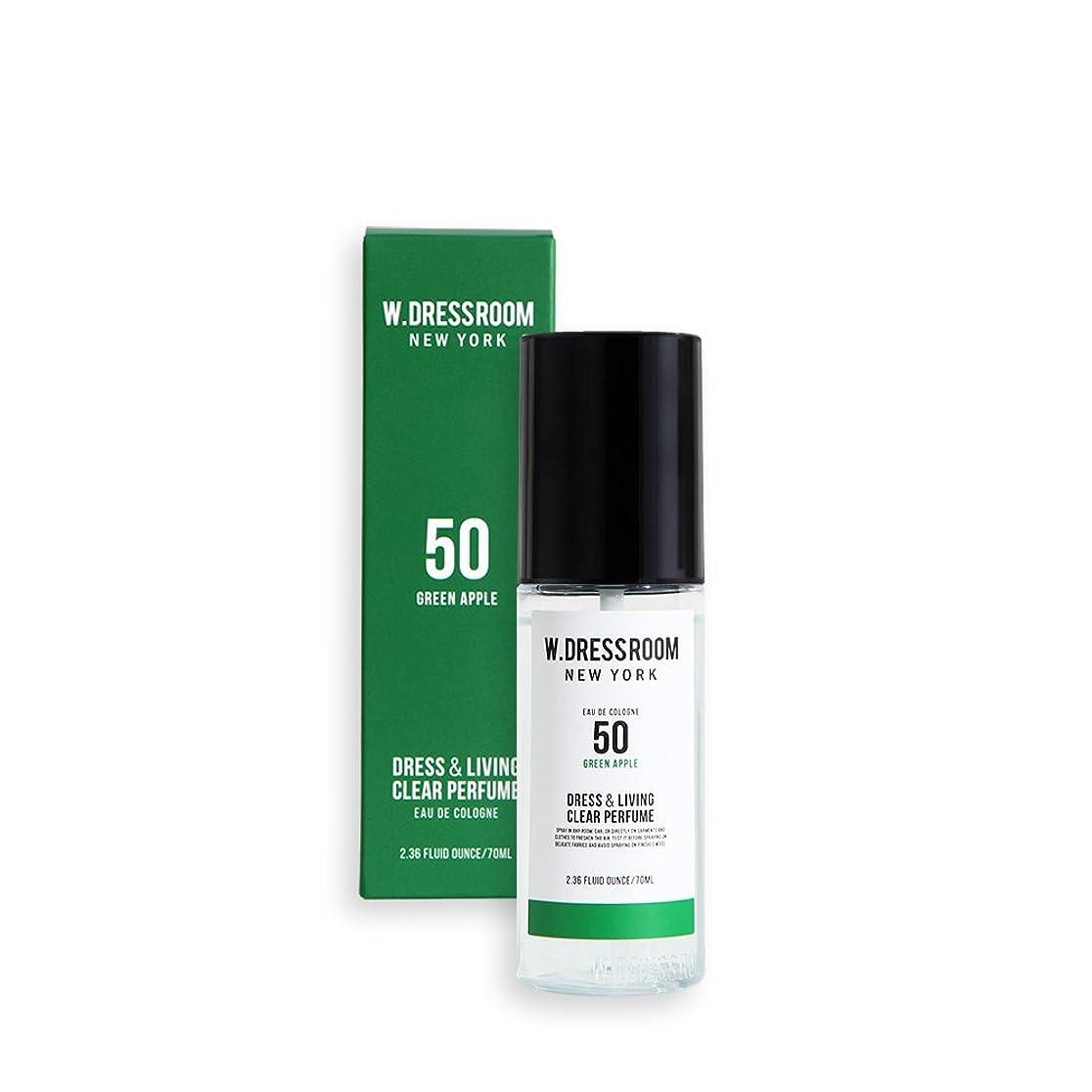 経営者モネ飛び込むW.DRESSROOM Dress & Living Clear Perfume 70ml/ダブルドレスルーム ドレス&リビング クリア パフューム 70ml (#No.50 Green Apple) [並行輸入品]