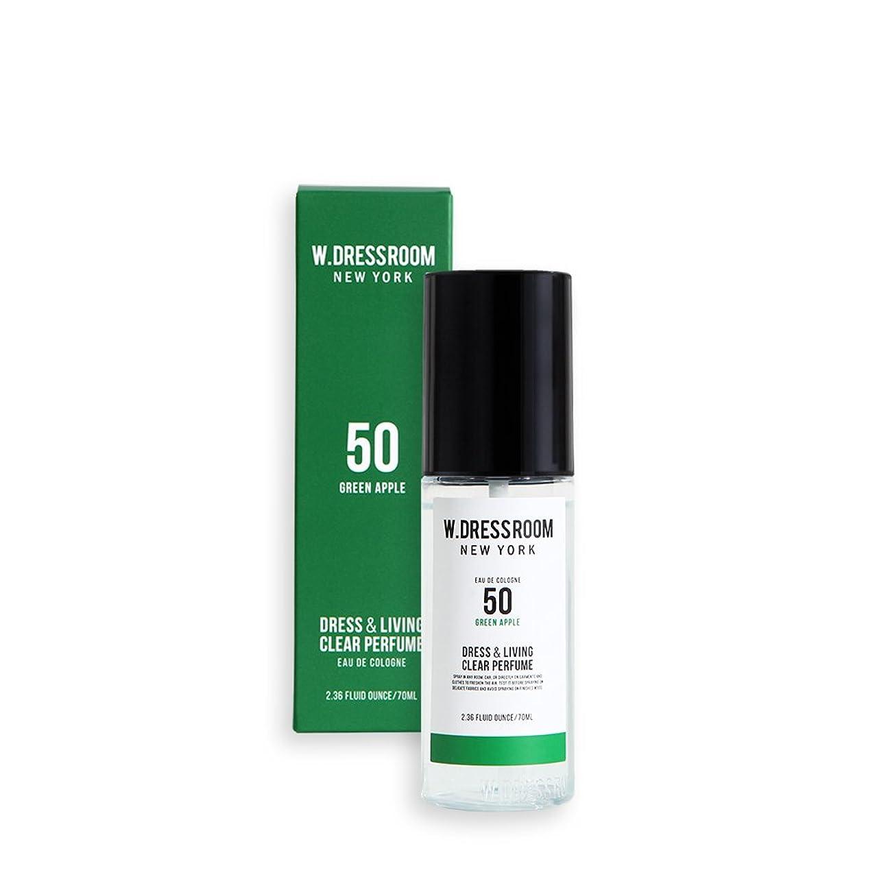サイレント怖がらせる同盟W.DRESSROOM Dress & Living Clear Perfume 70ml/ダブルドレスルーム ドレス&リビング クリア パフューム 70ml (#No.50 Green Apple) [並行輸入品]