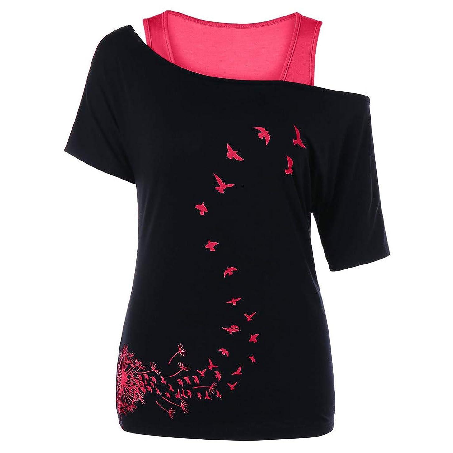 HimTak New Listing Fashion Women's t-Shirt 2pcs Dandelion Print Top Two-Piece Vest Plus Clothes Suit