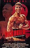 Kickboxer Movie Poster (27,94 x 43,18 cm)
