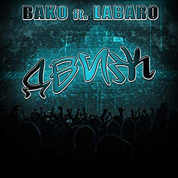 Движ (feat. Labaro)
