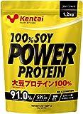 100%SOY パワープロテイン プレーンタイプ 1.2kg