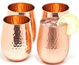 Copper wine glasses set of 4 – 17oz gleaming 100% solid hammered copper stemless wine cups – a perfect gift set Valent for men and women – great copper tumblers for red or white wine and Moscow mules.