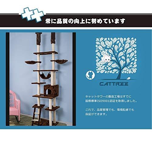 [オーエスジェー]OSJキャットタワー突っ張り最高255cmキャットタワー爪研ぎつっぱり猫タワーハンモク階段梯子多頭飼うキャットハウス猫ベッド隠れ家おもちゃ(ブラウン(全面麻紐))