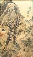 のれん 与謝蕪村 春林茅屋図 約85cm×約150cm (91156)