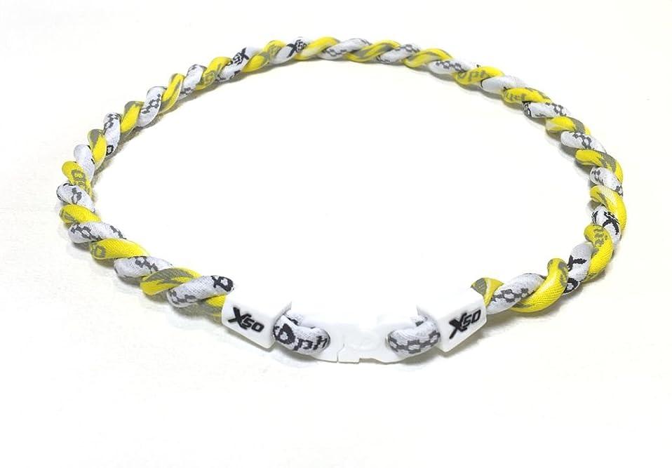 迷路ウサギスケルトンファイテン RAKUWAネックレス X50 二つ編み (チタンホワイトxクラウドイエロー) 仕上がり約55cm