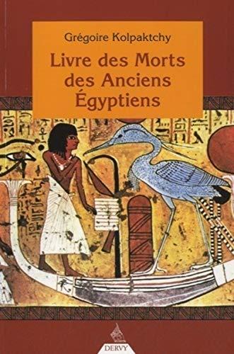 Antzinako Egiptoarren Hildakoen Liburua