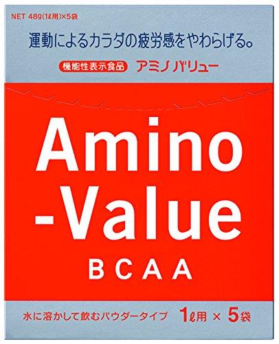 大塚製薬 アミノバリュー BCAA パウダー8000 1L用 48gx5袋 [機能性表示食品]