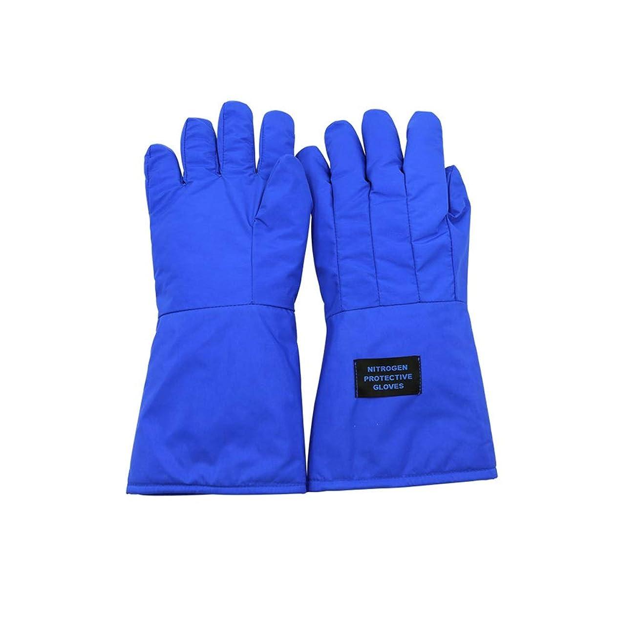 モデレータ流産レモンXJLXX ブルーの抗液体窒素手袋不凍液低温抗ドライアイス実験保冷手袋250度低温体防水手袋への耐性 工業用手袋
