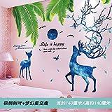 Pegatinas de pared decoración de pared tela pegatinas de pared casa de alquiler diseño de la pared ins viento pegatinas de pared @ 16, hojas de palma + fantasía estrella ciervo_Extra grande