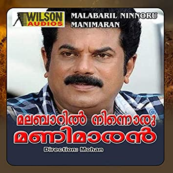 Malabaril Ninnoru Manimaran (Original Motion Picture Soundtrack)