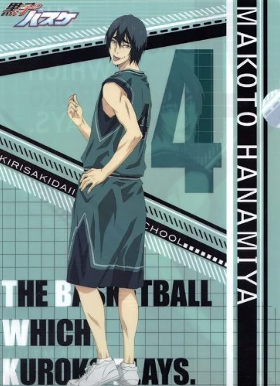 Kurokos Basketball Klar Datei Hanamiya