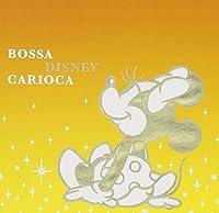 BOSSA DISNEY CARIOCA by V.A. (2008-08-27)