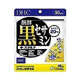 DHC 醗酵黒セサミン+スタミナ 30日分