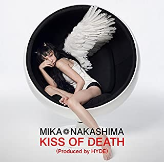 KISS OF DEATH(Produced by HYDE)(初回生産限定盤B)(DVD付)