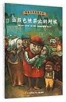 When Color is Forbidden (AIs die Farben verboten wurden) (Chinese Edition)