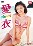 愛衣 Memory [DVD]
