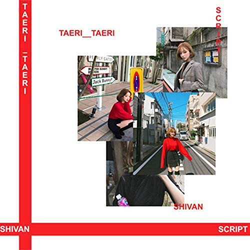 Shivan & The Script