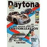 Daytona (デイトナ) 2019年2月号 Vol.332 [雑誌] Daytona(デイトナ)