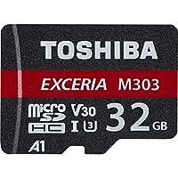 東芝(家電) MUH-E032G UHS-I対応 Class10 microSDHCメモリカード 32GB