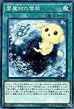 遊戯王カード 雲魔物の雲核(ノーマル) ダーク・ネオストーム(DANE) | クラウディアン・エアロゾル 通常魔法 ノーマル