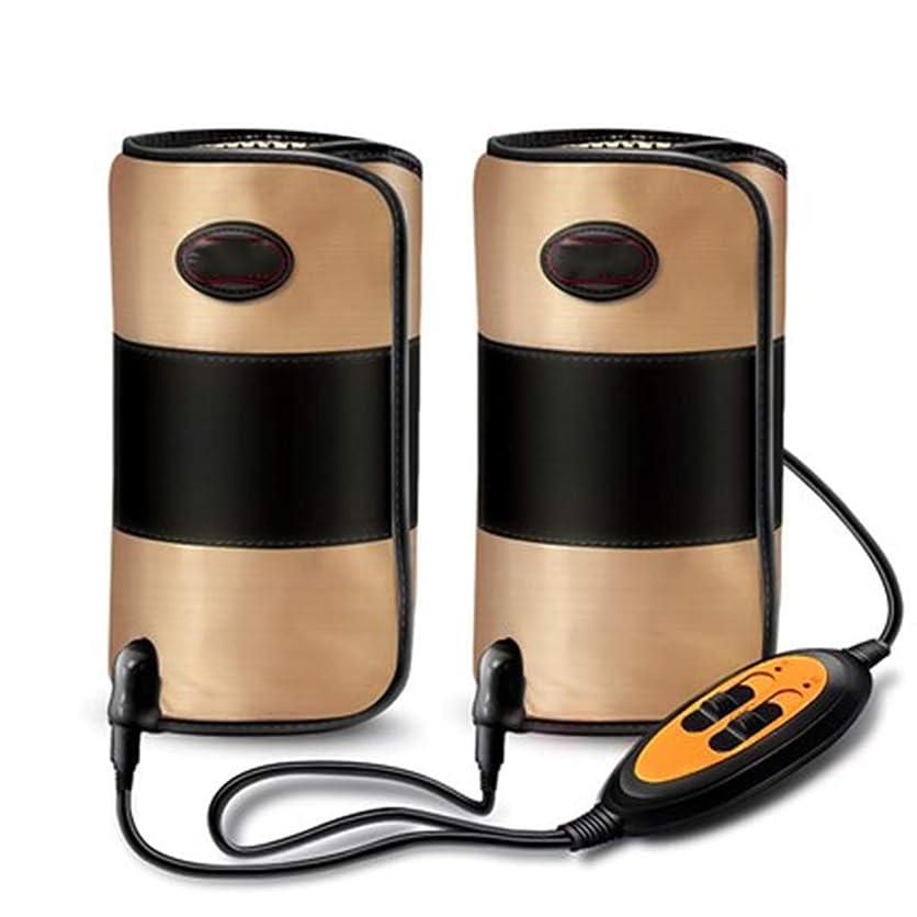 順番ショップささいな足の振動マッサージャー、手持ち型のコントローラーが付いている遠い赤外線マッサージャーの圧縮の足覆いのマッサージ療法