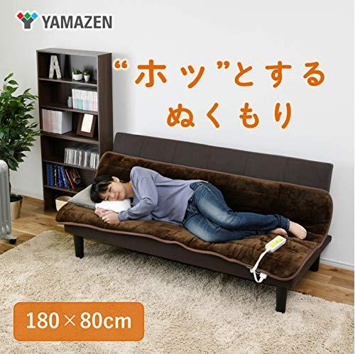 [山善]洗えるどこでもカーペット(丸洗い可能)180×80cmフランネル仕上げ室温センサー付ブラウンYWC-182F(T)[メーカー保証1年]