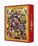 新解釈・三國志 豪華版(Blu-ray+DVD)[VPXT-71853][Blu-ray/ブルーレイ]