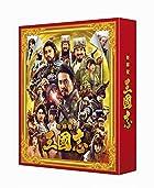 映画『新解釈・三國志』Blu-ray&DVD 豪華版