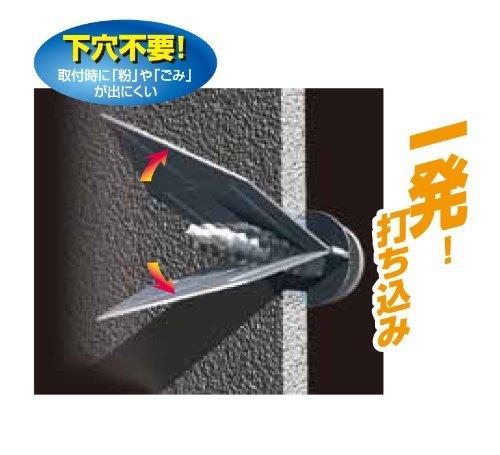 WAKAI(若井産業) (VP)ボードアンカーV (50) VA00000 【まとめ買い1パック:50本入×5セット】