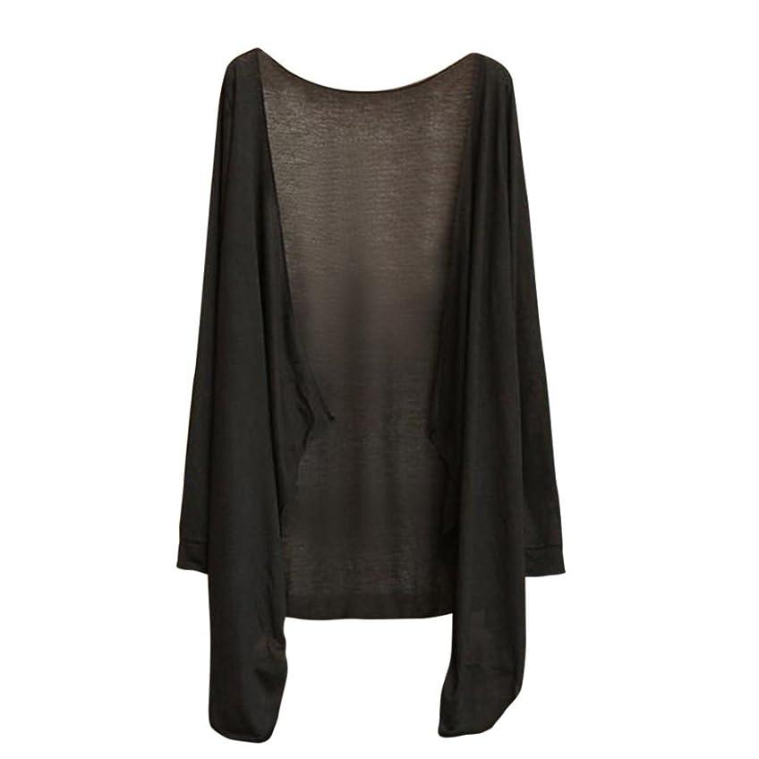 形容詞用量曲線SakuraBest 長いセクションの太陽保護シャツショールショールの小さなコートで薄い日保護服女性の透明な長袖の空調カーディガン