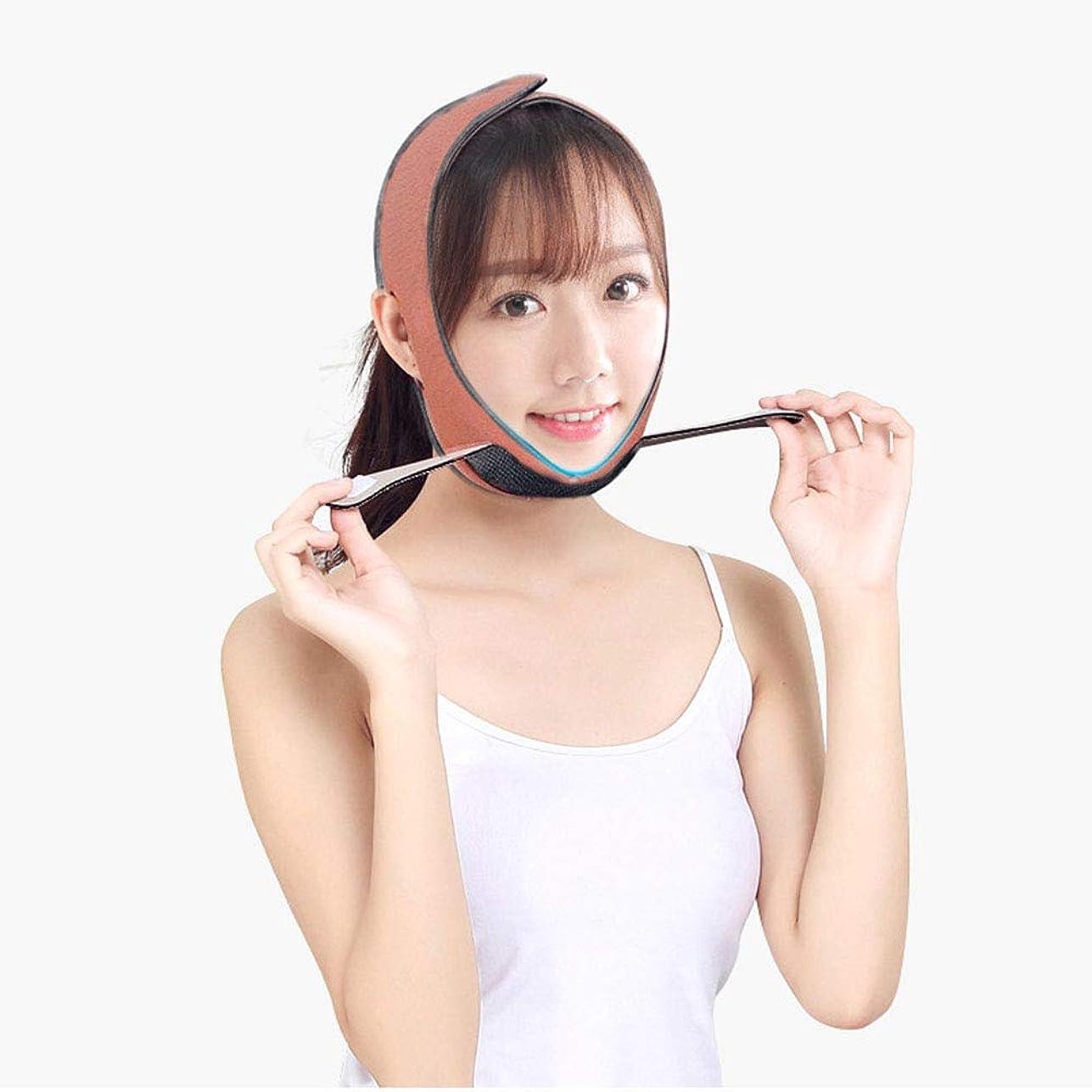 スキム利用可能答えフェイスリフティングアーティファクト包帯、睡眠用通気性マスク/シェイピングマスク/vフェイスシンダブルチンスモールフェイスリフティング引き締め(ブラウン)
