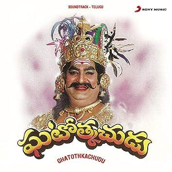 Ghatothkachudu (Original Motion Picture Soundtrack)