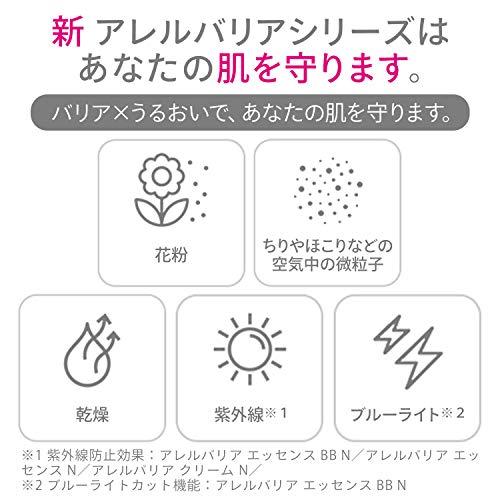dプログラム(dprogram)アレルバリアエッセンスBBNミディアム化粧下地無香料30ミリリットル(x1)