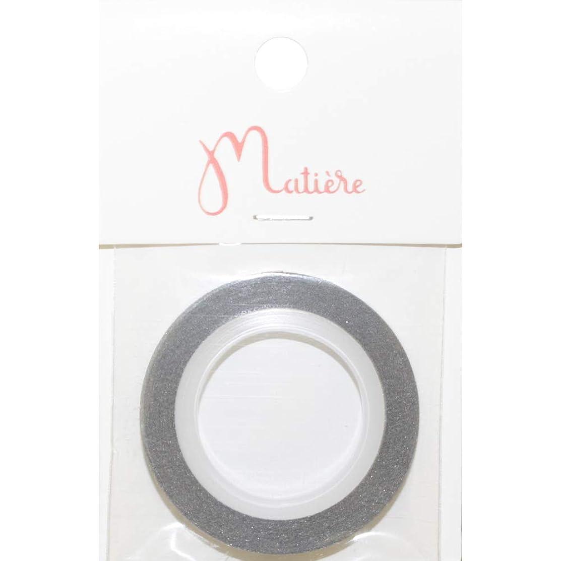 フェード助けて検出可能MATIERE グリッター ラインテープ シルバー 3mm×8m