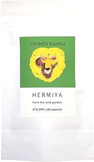 ツボクサ ゴツコラ パウダー サプリメント 120カプセル 無農薬 無添加 植物100%
