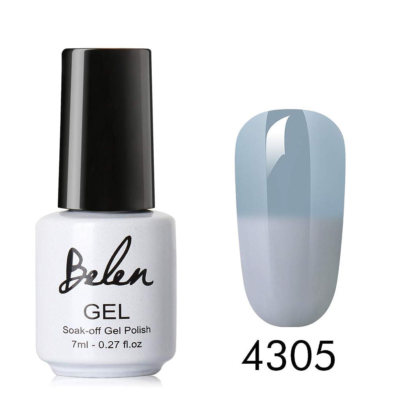 信じるデコレーション断線Belen ジェルネイル カラージェル グレー カメレオンカラージェル 温度により色が変化 1色入り 8ml 【全9色選択可】
