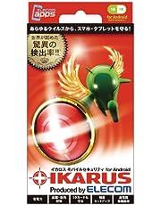 IKARUS イカロス モバイルセキュリティ for Android 1年ライセンス GSW-IKARUSM1
