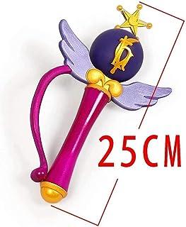 【bbcos_mcds】美少女戦士セーラームーンCrystal 土萠ほたる コスプレ 道具
