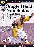 ShaoLin Kongfu Peculiar Weapon Series - Single Hand Nunchakus - Shi Debiao DVD