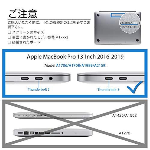 『NEW 13インチMacBook Pro 2016-2019 トラックパッド保護フィルム 内側保護シール (シルバー)』の3枚目の画像