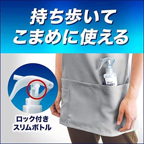 花王『ビオレガード薬用消毒スプレー本体』(指定医薬部外品)