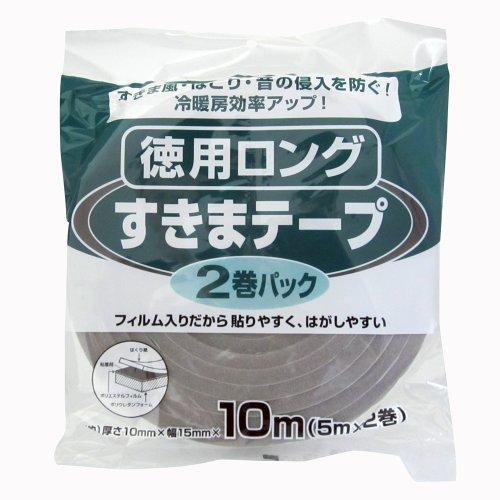 ニトムズ すきまテープ徳用ロング 2巻パック 10mm×15mm×5m E1280